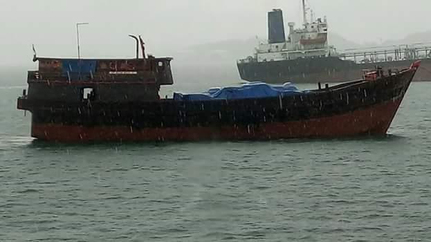 KN Belut Laut Bakamla RI Tangkap Kapal Muat Peralatan Elektronik Ilegal